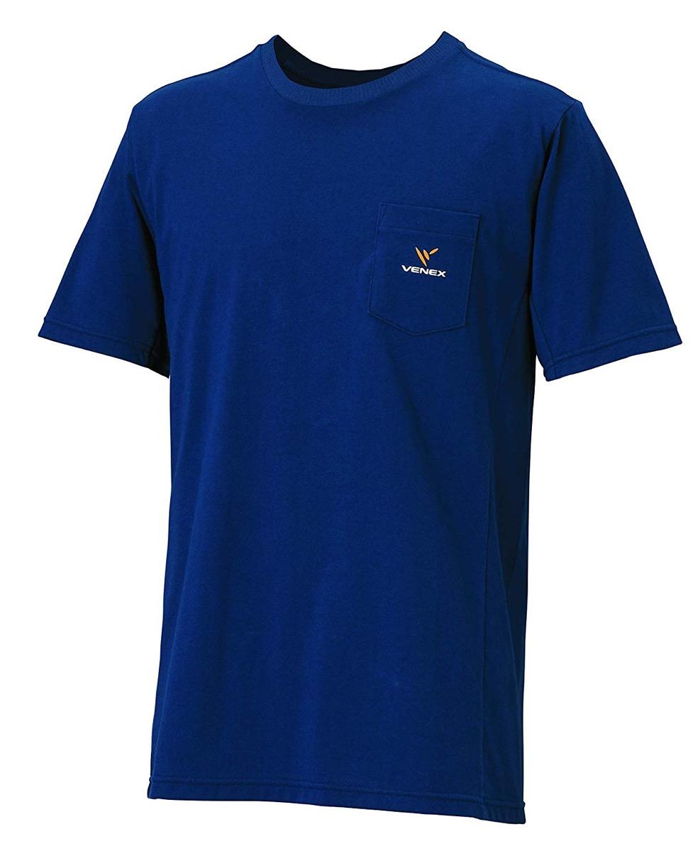 VENEX(ベネクス) リカバリーウェア スタンダードナチュラル トップス メンズ 部屋着 半袖 長袖 フーディー パーカー インナー パジャマ 疲れとり 疲労回復 快眠 安眠 (L, 半袖/ネイビー) 67980505