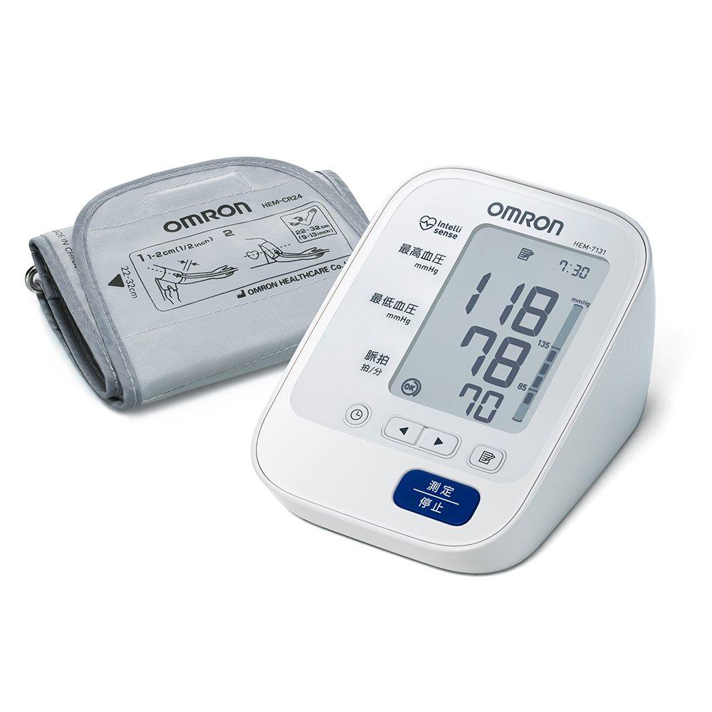 記念日 25%OFF オムロン OMRON 血圧計 上腕式 ホワイト デジタル自動血圧計 上腕式血圧計 HEM-7131