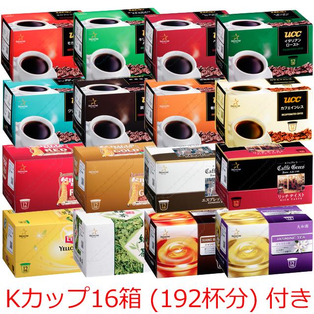 KEURIG 큐 리그 카트리지식 커피 메이커 업무용・법인을 위한 KFEB2013J-1