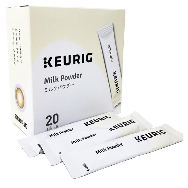 キューリグ コーヒーに最適 アウトレットセール 特集 コーヒーを注いでかきまぜるだけでクリーミーな泡立ち KEURIG ミルクパウダー 7g 格安SALEスタート 20本入 スティック