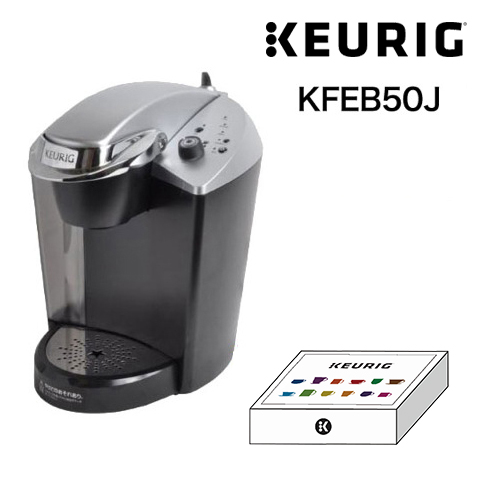 KEURIG キューリグ カートリッジ式 コーヒーメーカー Mini Type KFEB50J【当店オススメK-Cup12種類が入ったアソートパックプレゼント!】【無料のし紙サービス対象】