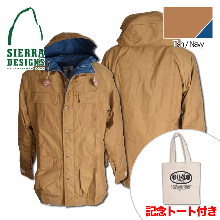 SIERRA DESIGNS シエラデザインズ 50th Anniversary MOUNTAIN PARKA マウンテンパーカー 5972 Tan/Navy