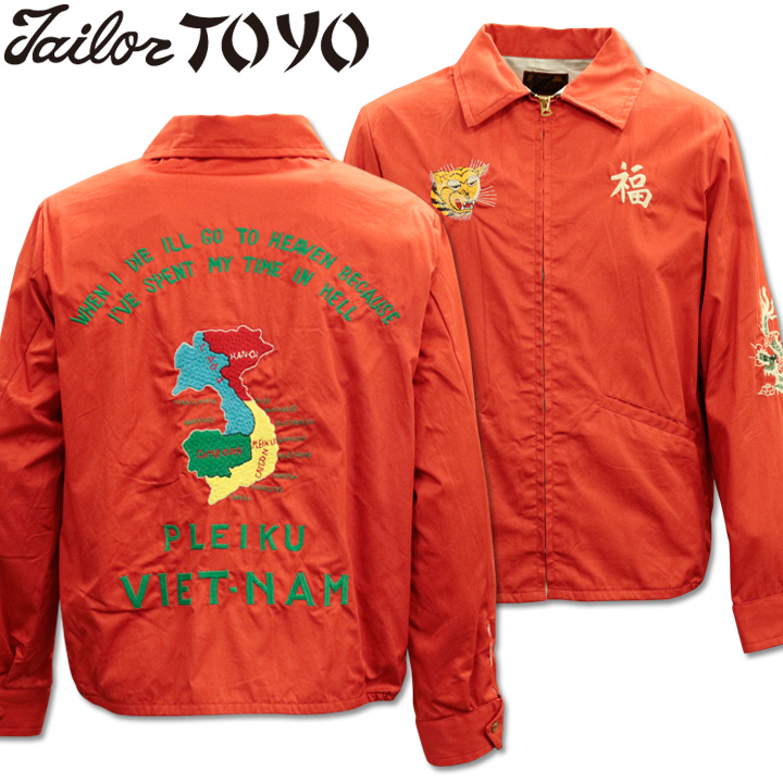 TAILOR TOYO(テーラー東洋)ベトナムジャケット COTTON VIETNAM JACKET『VIETNAM MAP』TT14208-159 Orange