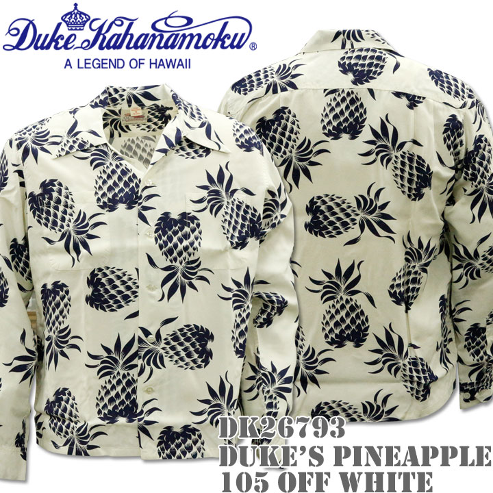 Duke Kahanamoku デューク カハナモク アロハシャツ HAWAIIAN SHIRT『SPECIAL EDITION DUKE'S PINEAPPLE L/Sleeve』DK26793-105 Off White