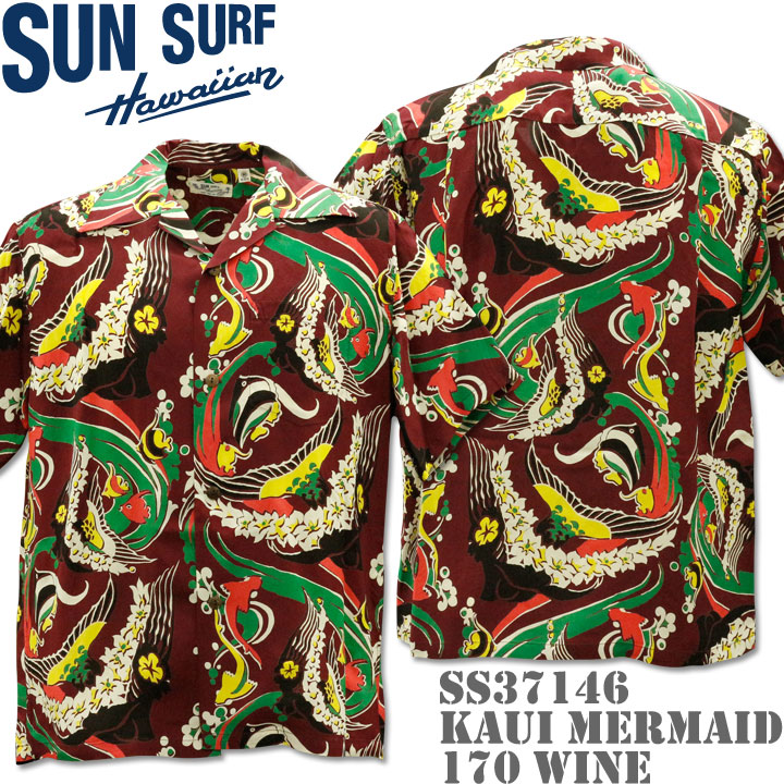 SUN SURF サンサーフ アロハシャツ HAWAIIAN SHIRT KAUI MERMAID SS37146-170 Wine