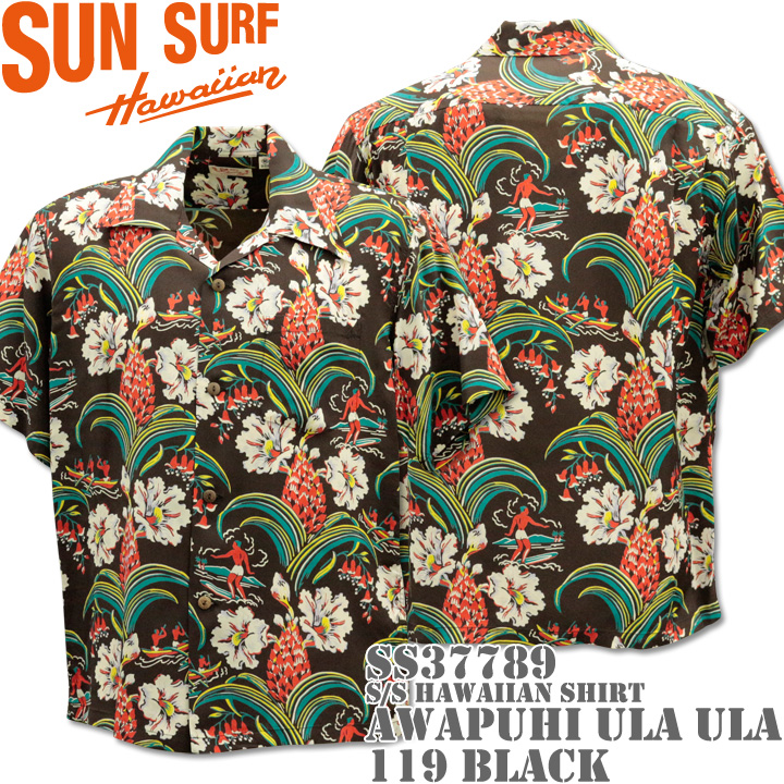 SUN SURF サンサーフ アロハシャツ HAWAIIAN SHIRT AWAPUHI ULAULA SS37789-119 Black