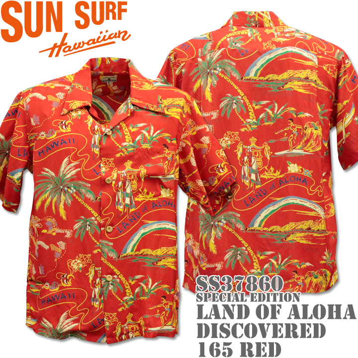 SUN SURF サンサーフ アロハシャツ HAWAIIAN SHIRT SPECIAL EDITION / LAND OF ALOHA DISCOVERED SS37860-165 Red