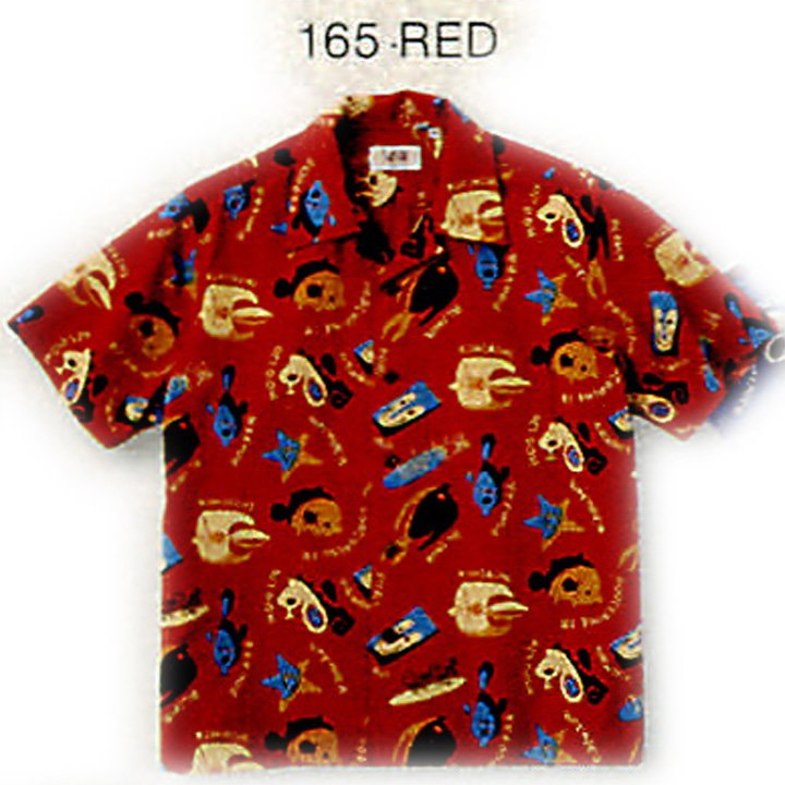 SUN SURF サンサーフ COTTON SEERSUCKER OPEN SHIRT UNDER THE SEA by Masked Marvel SS37921-165 Red