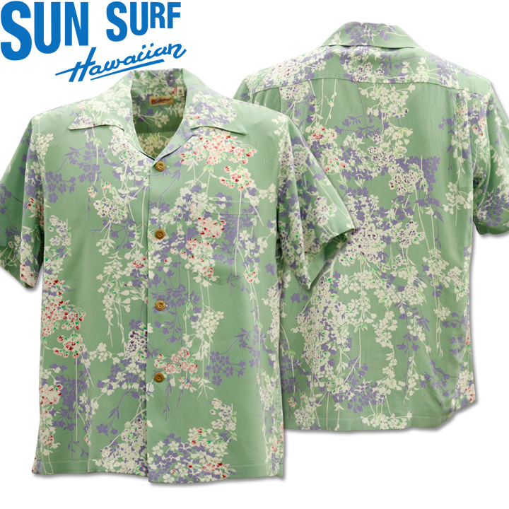 SUN SURF(サンサーフ)アロハシャツ HAWAIIAN SHIRT『CHERRY BLOSSOMS』SS38319-145 Green