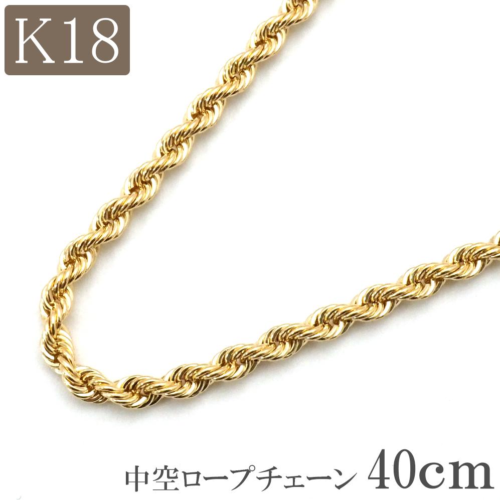 ネックレス 18k 18金 ロープ チェーン ネックレス レディース 幅2.1mm 40cm BOX付き【送料無料/ラッピング無料】