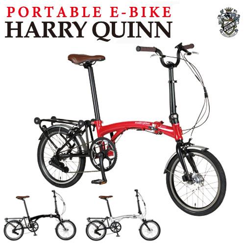 【最大3000円OFFクーポン付!】AL-FDB160E GIC E-BIKE HARRY QUINN 16×1-3/8 16インチ ハリークイーン ポータブル eバイク 折りたたみ自転車 ジック 電動自転車 7.0Ah【フォールディングバイク 折り畳み小径自転車】【スポーツ e-bike】