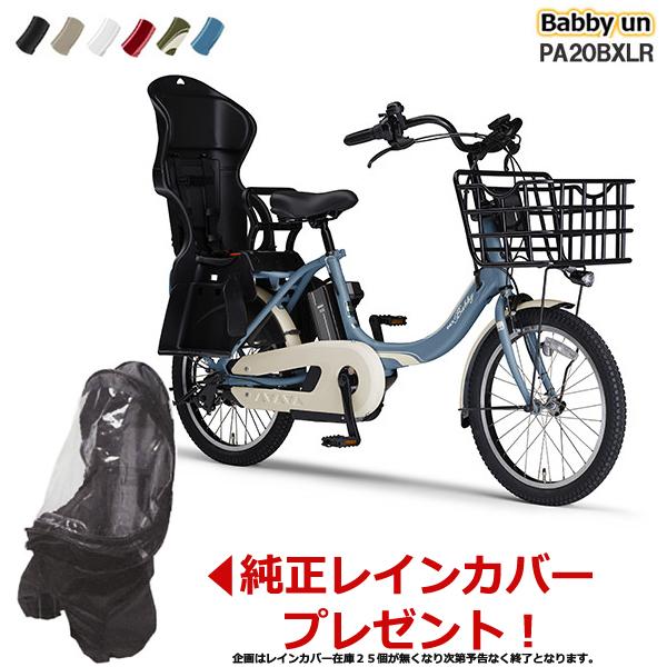 自転車Dプラス