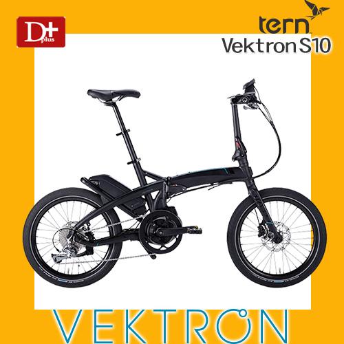 Tern Vektron S10 ターン ヴェクトロン vektron s10 10段変速 新モデル おりたたみ自転車 20インチ 折りたたみ自転車 電動アシスト ベクトロン【 フォールディングバイク】【スポーツ】
