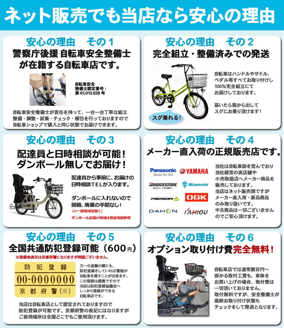 【当店は在庫有り!】パスバビーアン12.3AhPA20BXLRPASBabbyun送料無料!ヤマハパスバビーアン20インチ3段変速3人乗り子供乗せ電動自転車電動アシスト自転車