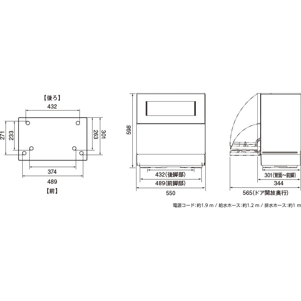 【時間指定不可】【離島配送不可】NP-TA2-W 食器洗い乾燥機 Panasonic パナソニック NPTA2W ホワイト 【送料無料(北海道1000円沖縄6000円別途加算)】