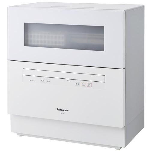 【時間指定不可】【離島配送不可】NP-TH2-W 食器洗い乾燥機 Panasonic パナソニック NPTH2W ホワイト 【KK9N0D18P】【送料無料(北海道1000円沖縄6000円別途加算)】