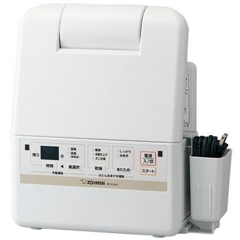 RF-EA20-WA ふとん乾燥機 ZOJIRUSHI 象印 スマートドライ RFEA20WA ホワイト 【送料無料(北海道1000円沖縄2000円別途加算)】