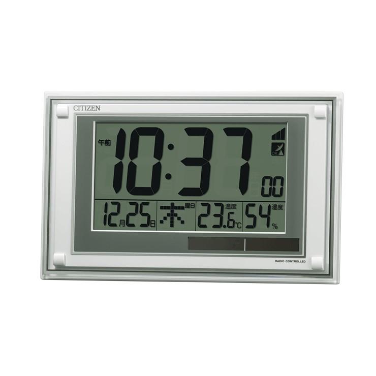 お取り寄せ 8RZ189-003 掛置兼用電波時計 CITIZEN シチズン 8RZ189003 掛置兼用時計 掛置き兼用時計 電波置き時計 電波置時計 卓上時計 卓上電波時計 電波掛け時計 電波掛時計 電波壁掛時計 壁掛け電波時計 電波壁掛け時計