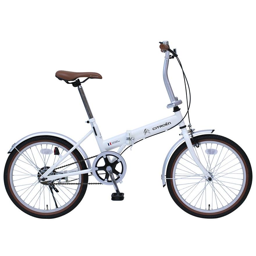 【メーカー直送】【代引不可】【日時指定不可】【北海道・沖縄・離島不可】MG-CTN20G 折りたたみ自転車 ミムゴ CITROEN (シトロエン) FDB20G 20インチ MGCTN20G バニラホワイト