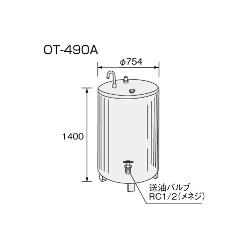 【給湯機本体と同時注文】【メーカー直送】代引不可 0671100 ノーリツ OT-490A オイルタンク 石油給湯機器関連部材
