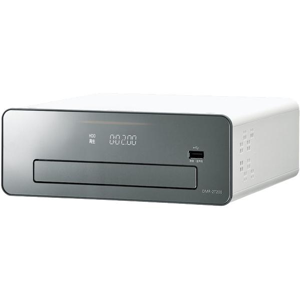 【北海道・沖縄・離島配送不可】DMR-2T200 ブルーレイレコーダー Panasonic パナソニック おうちクラウドDIGA(ディーガ) 2TB HDD搭載 DMR2T200