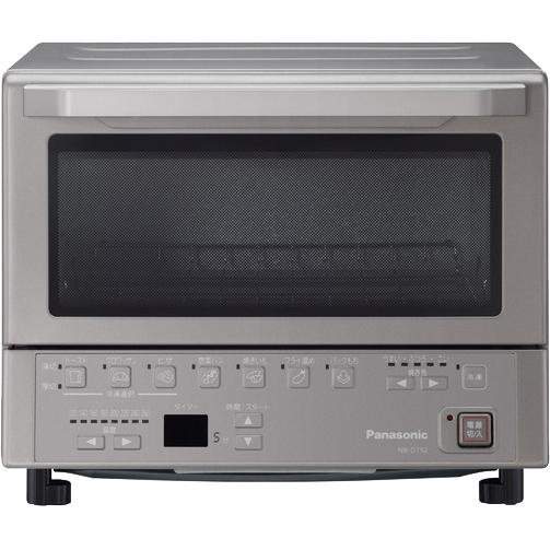 【北海道・沖縄・離島配送不可】NB-DT52-S コンパクトオーブン オーブントースター Panasonic パナソニック 遠近赤外線ダブル加熱 NBDT52S シルバー
