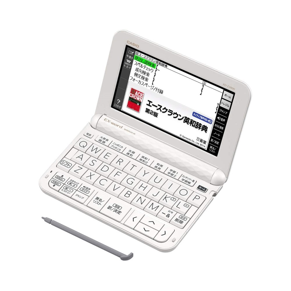 【北海道・沖縄・離島配送不可】メーカー再生品 XD-Z3800WE 電子辞書 CASIO カシオ EX-word(エクスワード) 中学生モデル XDZ3800WE