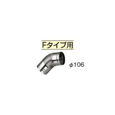送料無料※北海道 沖縄 離島配達不可 給湯機本体と同時注文 メーカー直送 代引不可 UIB-X18 排気トップ お洒落 在庫一掃 給湯機器関連部材 排気筒 1788527 UIBX18 コロナ CORONA Fタイプ用