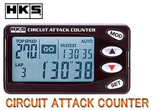 ★□ HKS CIRCUIT ATTACK COUNTER サーキットアタックカウンター 44007-AK001