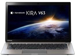 ★TOSHIBA / 東芝 dynabook KIRA V63 V63/PS PV63PSP-KHA
