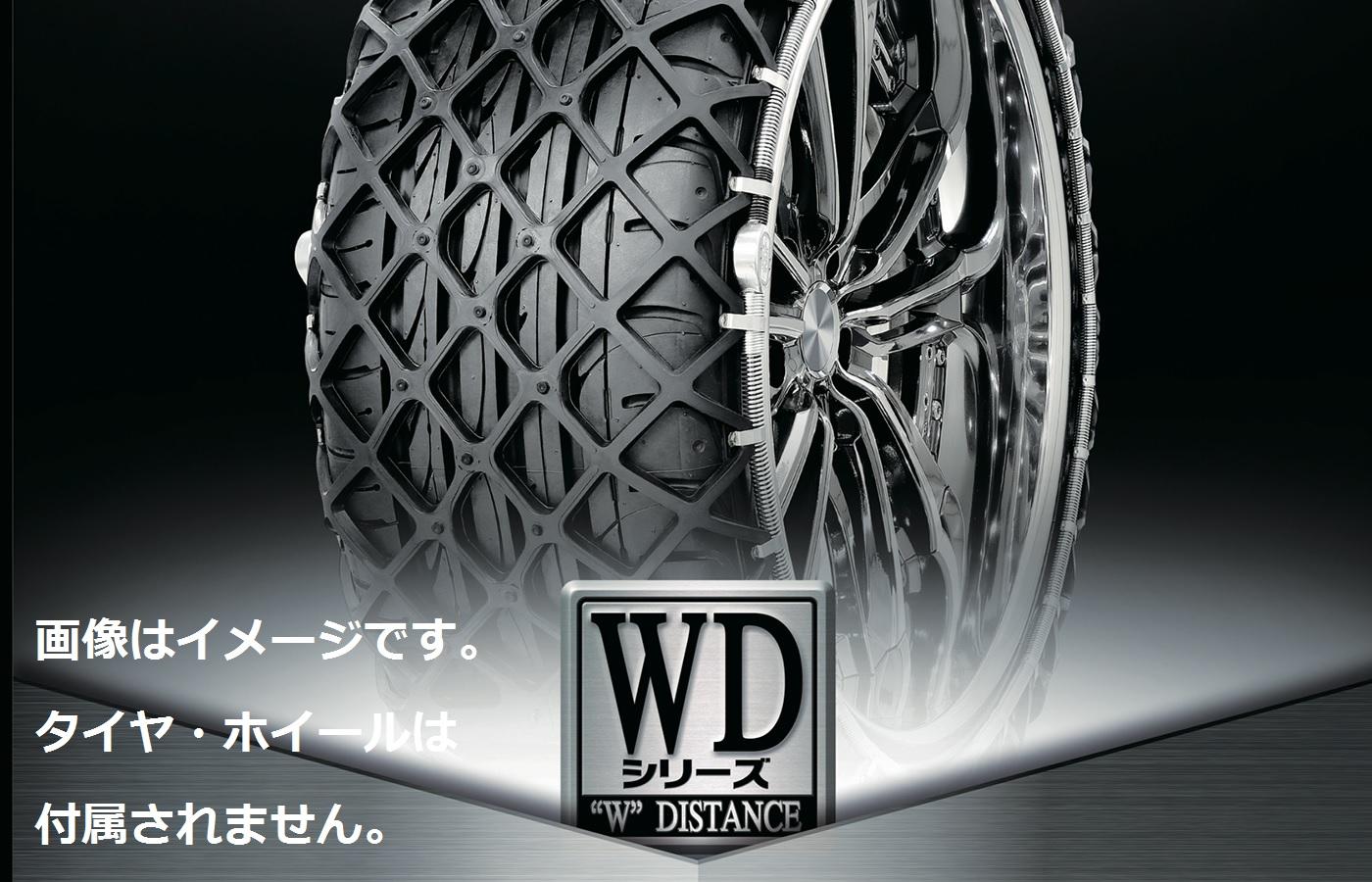 ★□ Yeti Snow net / イエティスノーネット 【非金属スノーネット】 2309WD