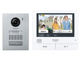 Panasonic / パナソニック 外でもドアホン VL-SVH705KS 【テレビドアホン・インターホン】【送料無料】