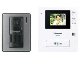 期間限定で特別価格 Panasonic パナソニック VL-SV19K 送料無料 テレビドアホン おしゃれ インターホン