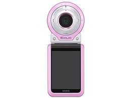 CASIO / カシオ EXILIM EX-FR100LPK [ピンク] 【デジタルカメラ】【送料無料】