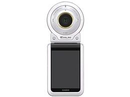 CASIO / カシオ EXILIM EX-FR100LWE [ホワイト] 【デジタルカメラ】【送料無料】
