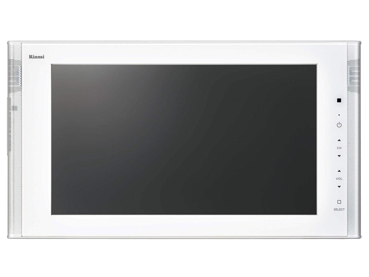 ★Rinnai / リンナイ DS-1600HV-W [ホワイト] 【携帯テレビ・ポータブルテレビ】【送料無料】
