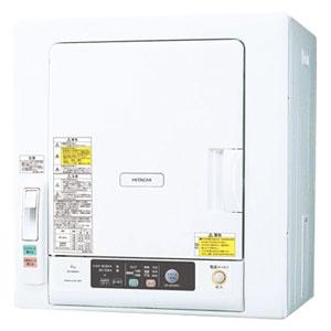 ★HITACHI / 日立 衣類乾燥機 DE-N50WV ピュアホワイト (乾燥容量 5kg) 【衣類乾燥機】【送料無料】