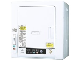 ★HITACHI / 日立 衣類乾燥機 DE-N60WV(W) ピュアホワイト (乾燥容量 6kg) 【衣類乾燥機】【送料無料】