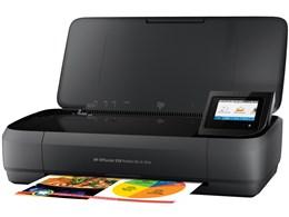 HP OfficeJet 250 Mobile CZ992A#ABJ 登場大人気アイテム プリンタ 送料無料 AiO 送料無料