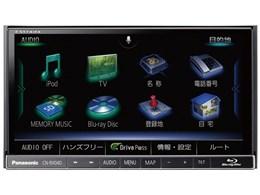 ★ Panasonic / パナソニック ストラーダ CN-RX04D 【カーナビ】【送料無料】