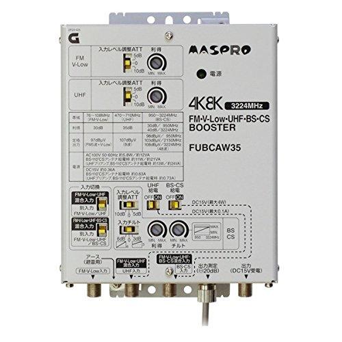 マスプロ 4K・8K衛星放送(3224MHz)対応 共同受信用 FM・V-Low・UHF・BS・CSブースター(35dB型) FUBCAW35 【テレビブースター】