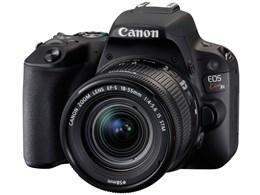 キヤノン / CANON EOS Kiss X9 EF-S18-55 IS STM レンズキット [ブラック] 【デジタル一眼カメラ】【送料無料】