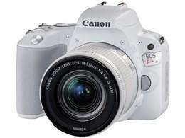 キヤノン / CANON EOS Kiss X9 EF-S18-55 IS STM レンズキット [ホワイト] 【デジタル一眼カメラ】【送料無料】