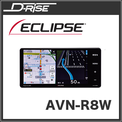 8b2d6288e16f ☆□ / イクリプス AVN-R8W 【カーナビ】【送料無料】 ECLIPSE-その他 ...