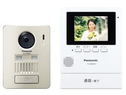 ★☆Panasonic / パナソニック VL-SGZ30 【テレビドアホン・インターホン】【送料無料】