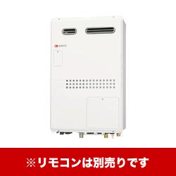 ●ノーリツ フルオート GTH-2444AWX-1 BL 24号(都市ガス用) 【給湯器】【送料無料】