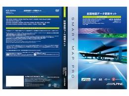 ★□ ALPINE / アルパイン HCE-S205A [2018年度版] 【カーナビソフト】【送料無料】