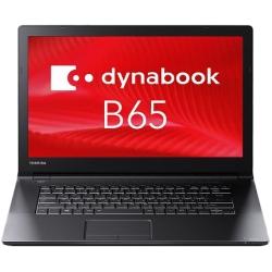 ★☆ dynabook B65/H PB65HNB11R7AD11(Celeron /メモリ4GB / HDD500GB / 15.6型 / Win10 Pro)