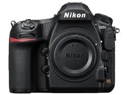 【アウトレット 展示品・保証書なし】Nikon / ニコン D850 ボディ