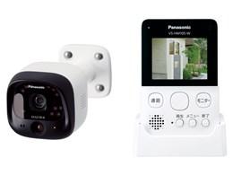 Panasonic / パナソニック VS-HC105-W [ホワイト] 【ネットワークカメラ・防犯カメラ】【送料無料】